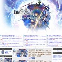 Fate/Grand Order 2ch攻略まとめ